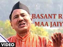 Basant Ritu Maa Jaiyee – Garhwali Song